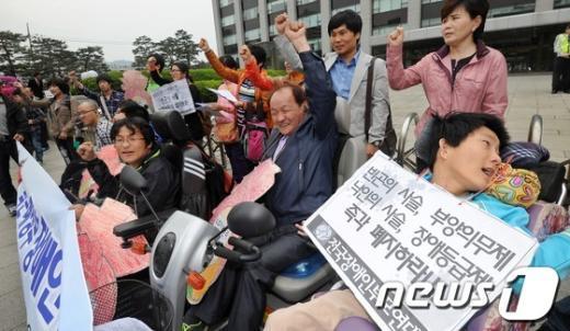 """[사진]""""장애등급제 폐지하라!"""""""