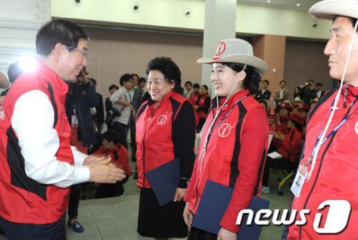 [사진]자원봉사자의 환한 미소
