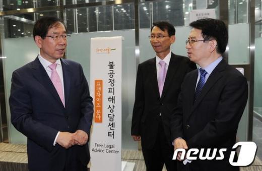 [사진]불공정피해 상담센터 찾은 박원순시장