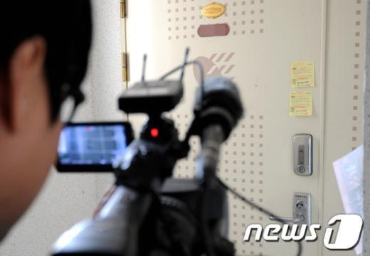 [사진]윤창중 전 대변인 자택 앞 모습