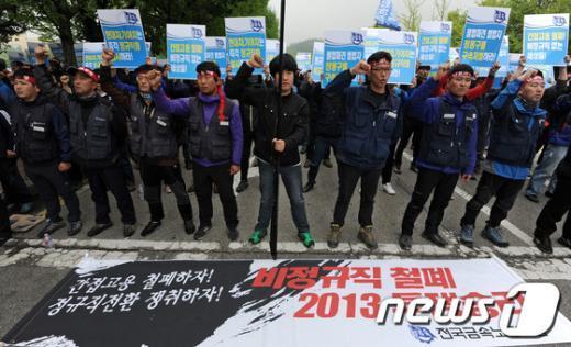 [사진]구호 외치는 참석자들