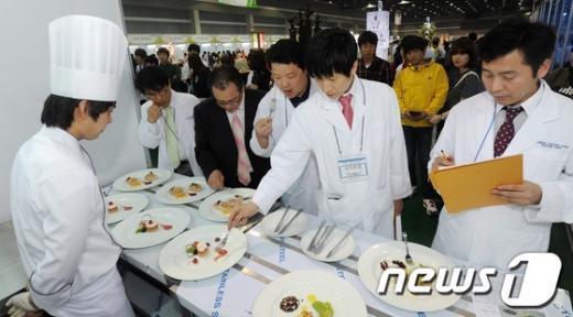 [사진]2013 대한민국 국제요리경연대회