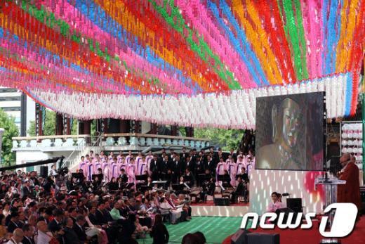 [사진]불기 2557년 봉축 법요식