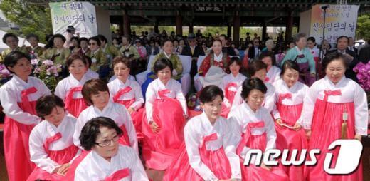 [사진]제45회 신사임당의 날