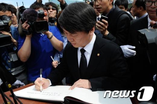 안철수 의원이 17일 오후 김해 봉하마을에 있는 고(故) 노무현 전 대통령 묘역에 참배를 마친 뒤 방명록을 작성하고 있다. 2013.5.17/뉴스1  News1 전혜원 기자