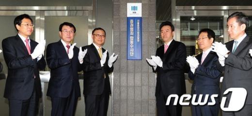 지난 2일 열렸던 증권범죄합동수사단  현판식. /뉴스1  News1 한재호 기자