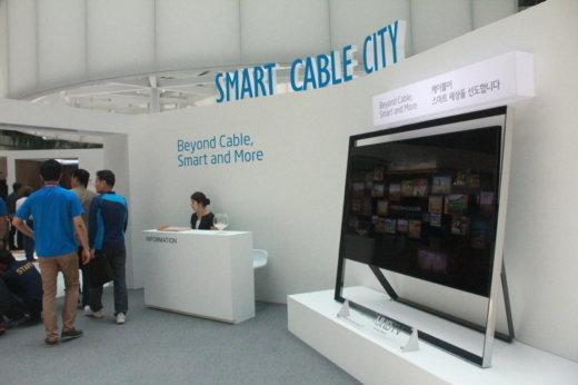 23~24일 제주 해비치호텔에서 열리는 '2013 디지털케이블TV쇼' 전시장.