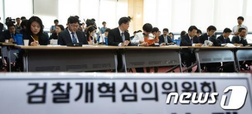 [사진]검찰개혁심의위, 평검사들과 간담회