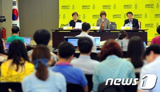 [사진]국제앰네스티, 인권상황에 대한 연례보고서 발표