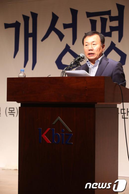 [사진]대회사하는 한재권 개성공단 비대위 위원장