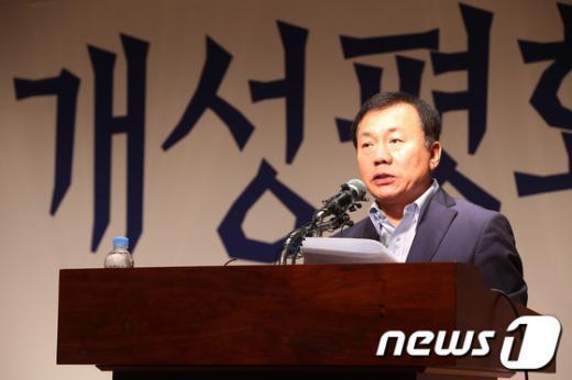 [사진]대회사하는 한재권 개성공단 비대위원장
