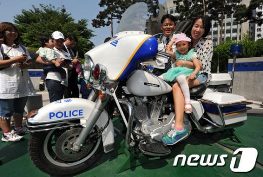 """[사진]""""경찰관-다문화가정 한가족의 날"""" 행사"""