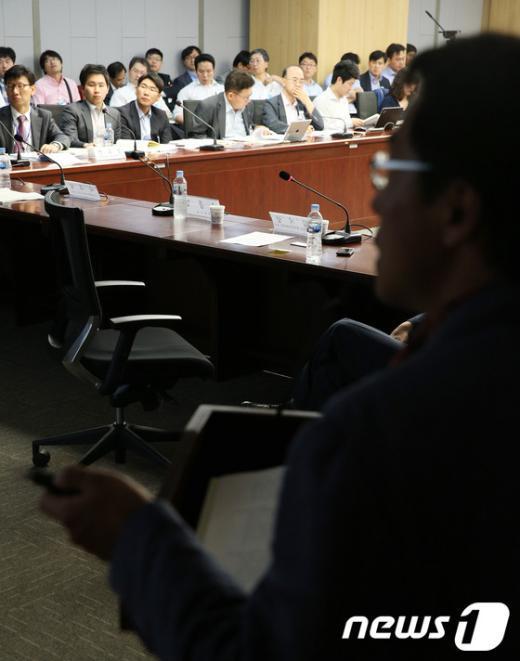 [사진]전자서명법-전자금융거래법 개정안 공청회