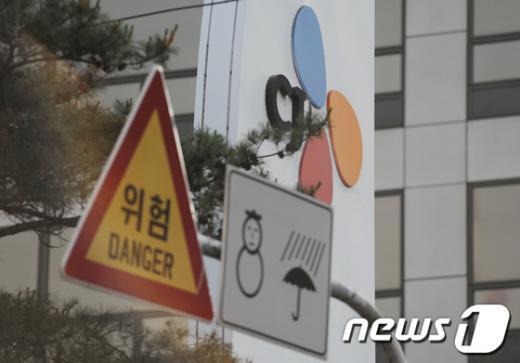 [사진]CJ그룹 현재 상태는