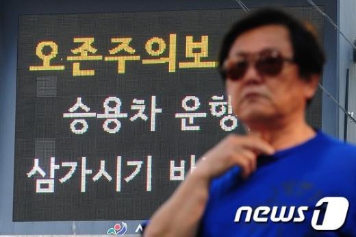 [사진]서울, 올해 첫 오존주의보