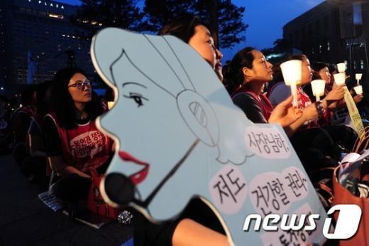 [사진]감정노동자들의 촛불