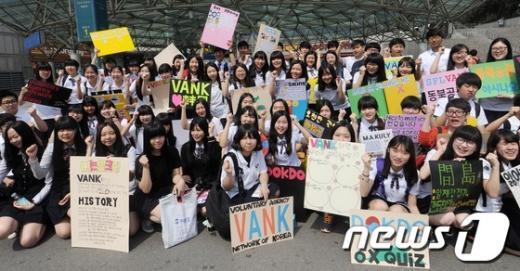 [사진]사이버외교사절단 반크, 대한민국 홍보활동