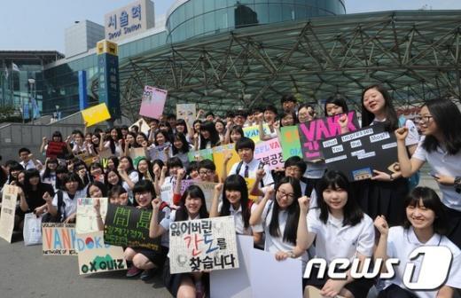 [사진]고등학생들의 대한민국 바로 알리기