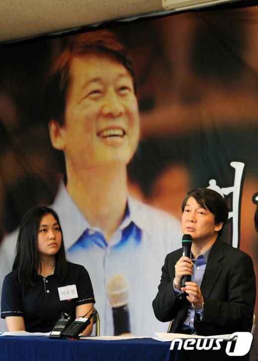 """무소속 안철수 의원이 25일 오후 서울 노원구 상계동 상원초등학교에서 열린 """"여러분과 안철수의 노원콘서트""""에서 진행자인 월계고 이유정 학생과 이야기를 나누고 있다. 안철수 의원은 이번 행사를 시작으로 한달에 한번씩 토크콘서트를 진행한다고 밝혔다. 2013.5.25/뉴스1  News1   박세연 기자"""