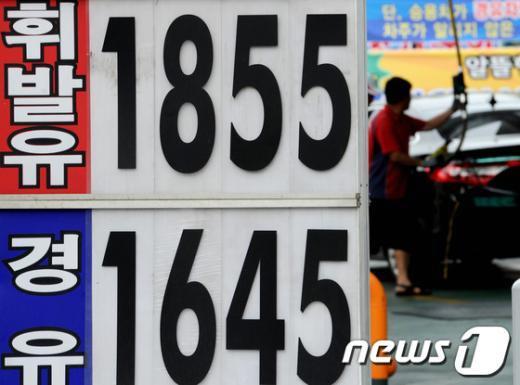 [사진]휘발유값 11주 연속 하락