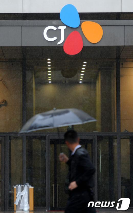 [사진]비 내리는 날 CJ 그룹