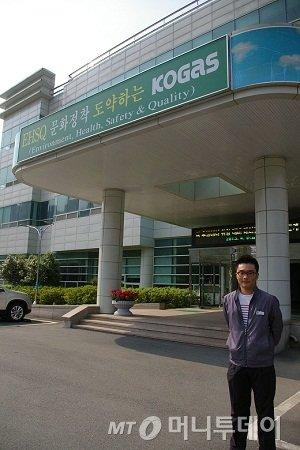 조상범 한국가스공사 경남지역본부 사원/사진= 정진우 기자