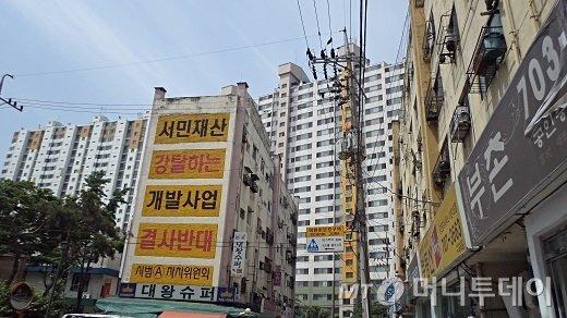 서부이촌동 시범아파트 사이로 22층의 성원아파트가 보인다. / 사진 = 김유경 기자