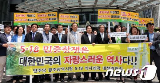 [사진]민주당, 5.18역사왜곡 종편 규탄 기자회견