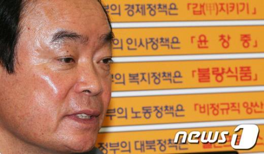 """[사진]""""박근혜 정부 100일은?"""""""