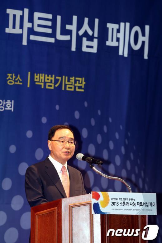 [사진]정홍원 총리, 개막식 치사