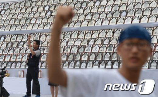 [사진]민주열사·희생자 범국민 추모제