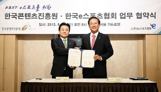 /전병헌(왼쪽) e스포츠협회장과 홍상표 원장. 사진=콘진원