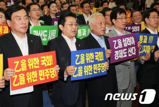 """[사진]민주 """"을(乙)을 위한 국회로"""""""