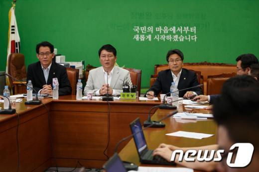 [사진]민주당, 불법재산환수 특별위원회 첫 회의