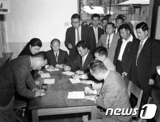 [사진]1963년 혈액예치운동