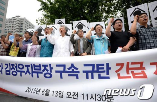 [사진]김정우 지부장 구속 규탄 외침