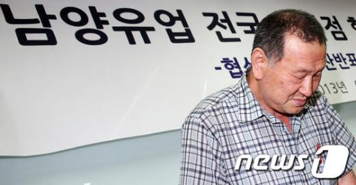 """[사진]남양유업 대리점협의회 """"미워도 다시한번"""""""