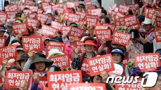 [사진]노동자들의 외침