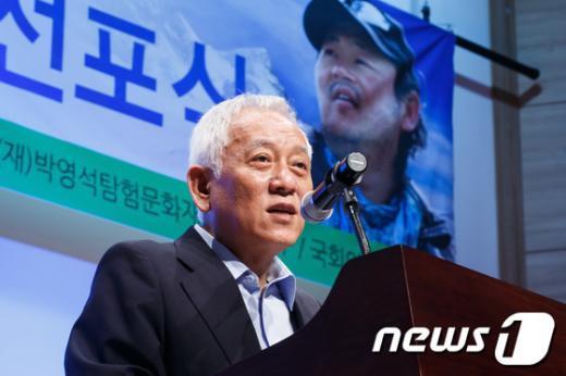 """[사진]김한길 """"故박영석 삶 자체가 도전과 탐험의 상징"""""""