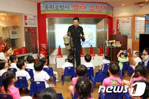 [사진]송파소방서, 어린이 소방안전교육