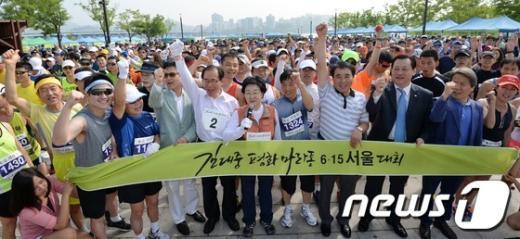 [사진]김대중 평화 마라톤 6·15 서울 대회