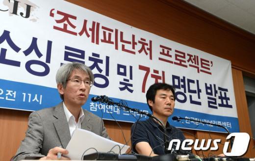 [사진]조세피난처 7차명단 발표하는 뉴스타파