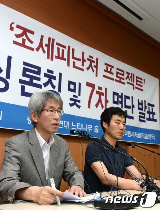 [사진]조세피난처 7차 명단 발표하는 뉴스타파