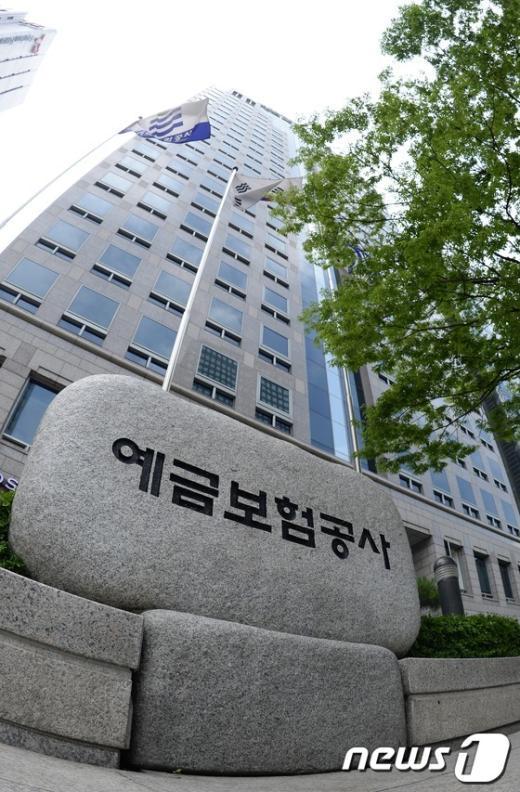 [사진]조세피난처 전 예금보험공사 출신 임직원 6명 발표