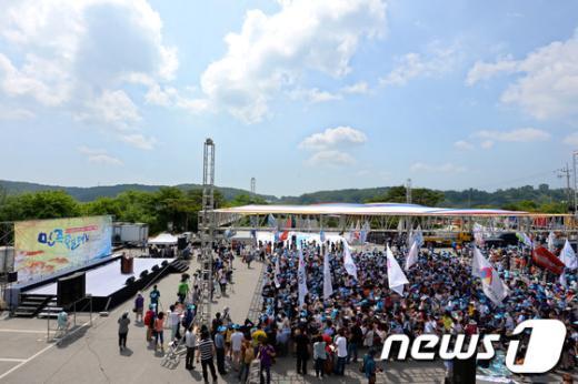 [사진]6.15 민족통일대회