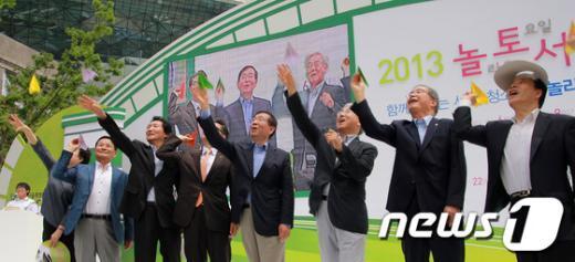 [사진]놀토 엑스포 종이비행기 퍼포먼스