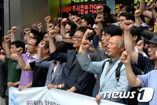 [사진]뿔난 한국일보 구성원