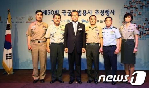 [사진]보훈처, 국군모범용사 초청행사