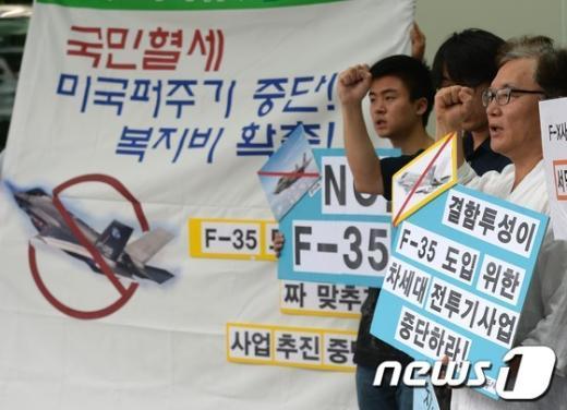 [사진]차세대 전투기 사업 중단 촉구하는 참석자들