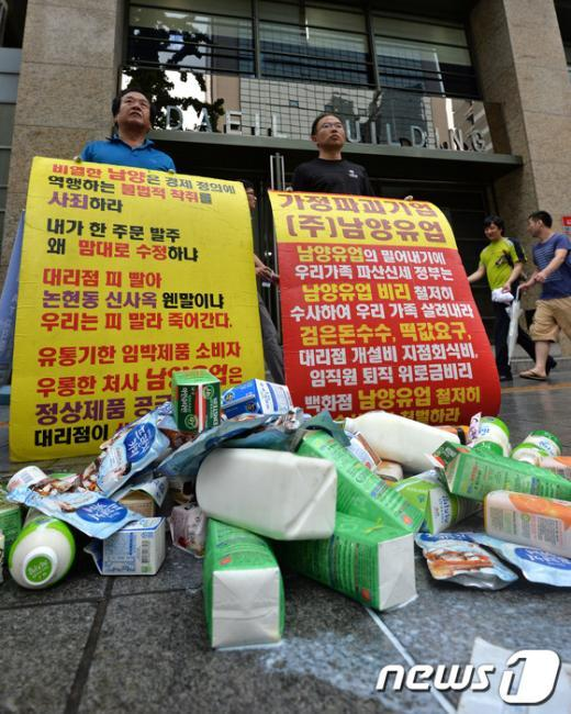 [사진]규탄 집회 이어가는 남양유업대리점 피해자협의회